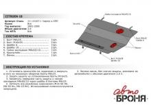 Защита картера и КПП Citroen C8
