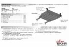Защита картера и КПП Toyota bB 2000-2005