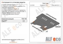Защита картера и КПП Fiat Linea(возможна установка)