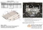 Защита картера и КПП Renault Scenic IV 2016-н.в.