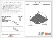 Защита картера Acura MDX II 2007-2013 (возможна установка)