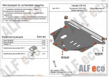 Защита картера и КПП Honda CR-V II 2002-2006(возможна установка)
