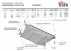 Защита картера и КПП Lexus ES (XV70) 2018-