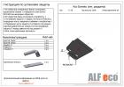 Защита раздатки Kia Sorento I JC 2006-2009