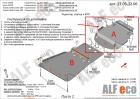 Защита радиатора Lexus LX570 2007-2015