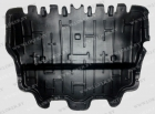 Защита двигателя Seat Alhambra II 2010-