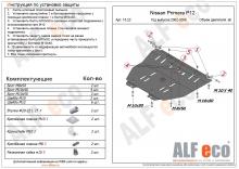 Защита картера и КПП Nissan Primera III P12 2002-2008