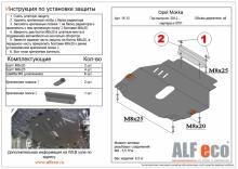 Защита картера и КПП Chevrolet Trax 2013-2020