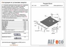 Защита картера и КПП Citroen Jumper 2006-2014