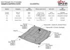 Защита картера и КПП Kia Sorento Prime 2018-2020