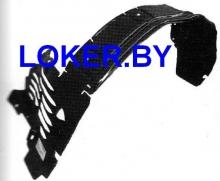 Защита крыльев (подкрылок) передний левый Mercedes E-klasse II (W210, S210) 1995-2002 (A210 698 9530)(возможна установка)