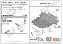 Защита картера и КПП Nissan Almera III (G15) 2012-н.в(возможна установка).