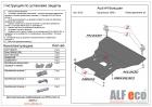 Защита картера и КПП большая Audi A4 IV (B8) 2012-2015(возможна установка)