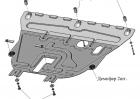 Защита картера двигателя и КПП Kia Rio IV 2017-