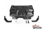 Защита картера и КПП Skoda Fabia RS 2010-2015