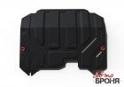 Защита картера и КПП Hyundai IX35 2010 - 2015