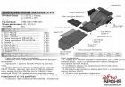 Защита картера Lexus LX II 1998-2007