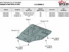 Защита картера и КПП Volkswagen T5 2003-