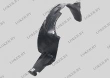 Защита крыльев (подкрылок) передний правый Mazda 626 (GF) 1998-2002 (GE4T56131H)(возможна установка)