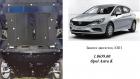 Защита картера и КПП Opel Astra K 2015-