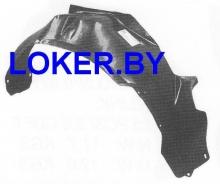Защита крыла (подкрылок) передний правый Audi 80 V (B4) 1991-1996 (8A0821172D)(возможна установка)