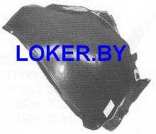 Защита крыла (подкрылок) передний левый задняя часть Audi A8 I (D2) 1994-2002 (4D0-821-191)(возможна установка)