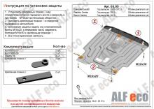 Защита картера и КПП Daewoo Gentra II 2013-