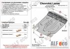 Защита картера и КПП Daewoo Lanos (Sens) 1997-2002 (возможна установка)