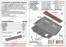 Защита картера и КПП Citroen Berlingo 1996-2008 кроме 2,0HDI(возможна установка)