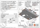 Защита картера и КПП Volvo XC70 2007-2016