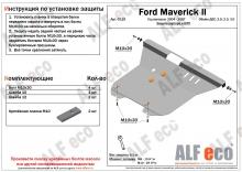 Защита картера и КПП Ford Maverick II 2004-2007(возможна установка)