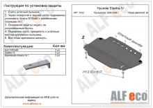 Защита картера и КПП Hyundai Elantra IV (HD) 2006-2011 (возможна установка)