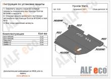 Защита картера и КПП Hyundai Matrix(возможна установка)