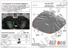Защита картера и КПП Hyundai IX55 2008-2015