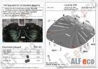 Защита двигателя и КПП HYUNDAI SANTA FE II 2010-2012
