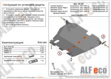 Защита картера и КПП Mitsubishi Space Runner 1991-1998 передний привод
