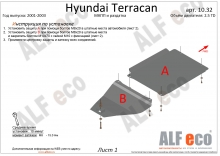 Защита МКПП и РК Hyundai Terracan(возможна установка)