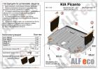 Защита картера и КПП Kia Picanto II 2011-2017