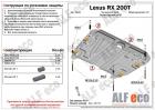 Защита картера и КПП Lexus RX 200t IV 2015-