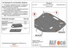Защита картера и КПП FAW Besturn B50 2012-