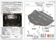Защита картера и КПП Mazda CX-9 2016-
