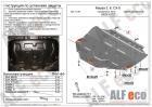 Защита картера и КПП Mazda Axela 2012-