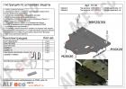 Защита картера и КПП Mazda Axela V-2,0 2009-2012