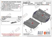 Защита радиатора и картера Mitsubishi Pajero Sport II 2008-н.в.(возможна установка)