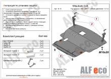 Защита картера и КПП Mitsubishi Colt VI 2004-2012(возможна установка)