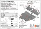 Защита картера и КПП Mitsubishi  Airtrek 2001-2008