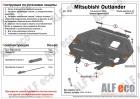 Защита картера и КПП Mitsubishi Eclipse Cross 2018-