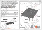 Защита КПП Nissan Navara D40 2005-2015