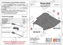 Защита картера и КПП Nissan Note I с АКПП 2005-2014(возможна установка)