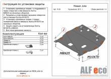 Защита картера и КПП Nissan Juke I 2010-(возможна установка)